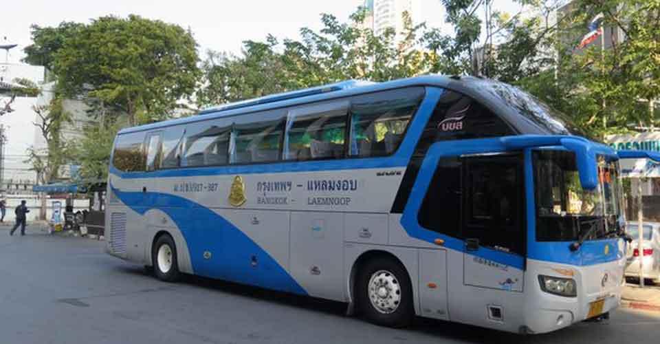 Travel from Bangkok to Koh Chang
